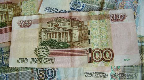 rubles money tickets