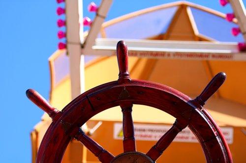 rudder  pilgrimage  carousel