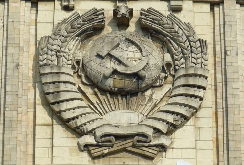 russia coat of arms moscow