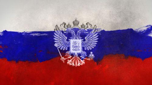 russia flag em