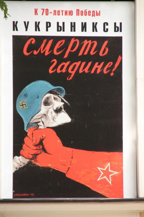 russia war poster