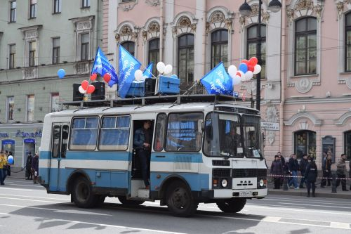 russia day parade holiday