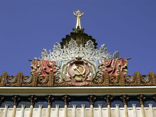 russian sky building