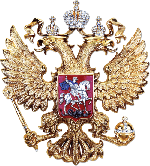 russian coat of arms coat of arms imperial eagle