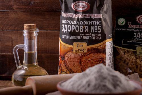 rye flour vegetable oil ingredients for baking