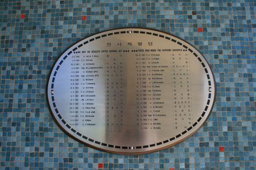 Saaf Memorial, Plaque In Korean