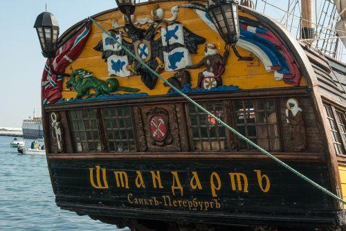 sailboat boat saint-petersburg