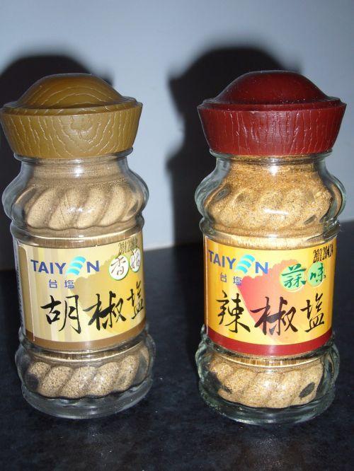 salt seasoning flavor