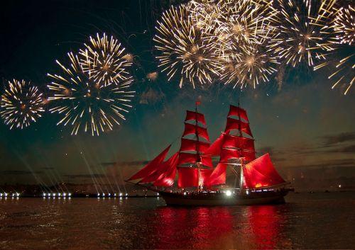 salute holiday ship