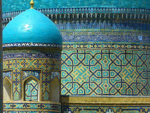 samarkand medrese uzbekistan