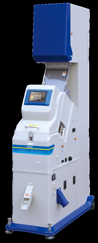 satake fms-2000 device