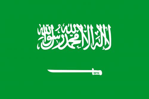 saudi arabia flag national flag