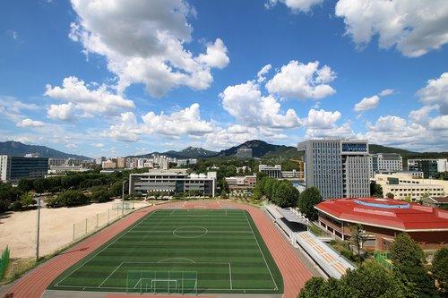 school  seoul  university