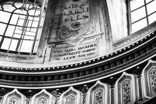 schwetzingen mosque architecture