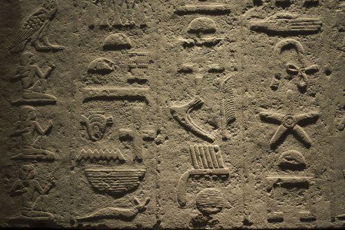 sculpture art archaeology