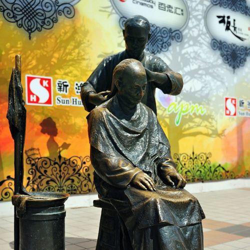 sculpture haircut beijing