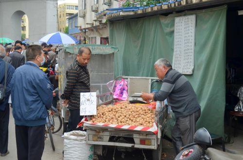 Selling Walnuts