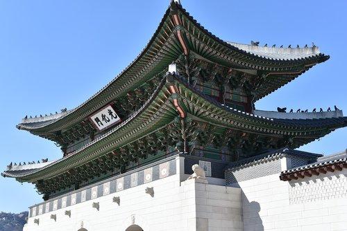 seoul  forbidden city  republic of korea