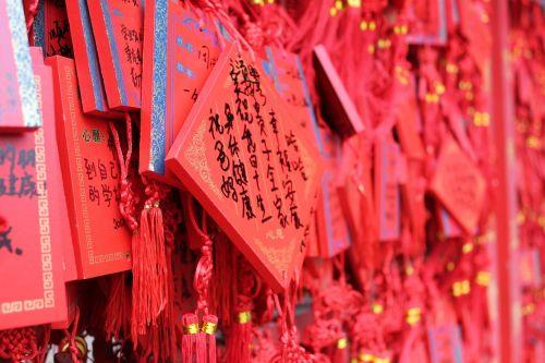 shandong qufu culture