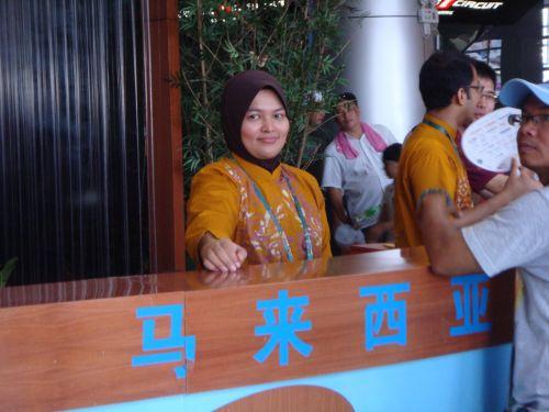 Shanghai World Expo 18