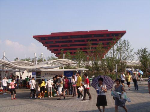 Shanghai World Expo 30