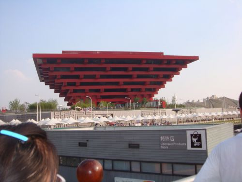 Shanghai World Expo 40