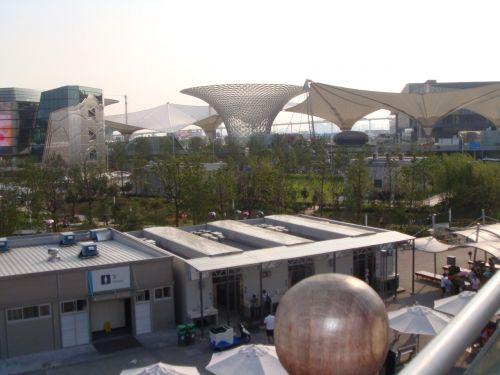 Shanghai World Expo 41