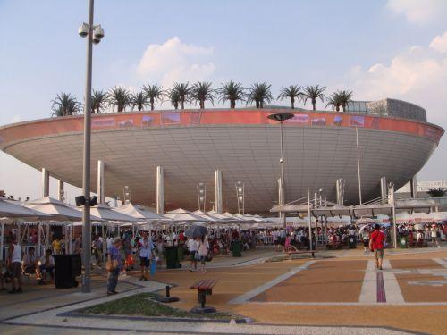 Shanghai World Expo 43