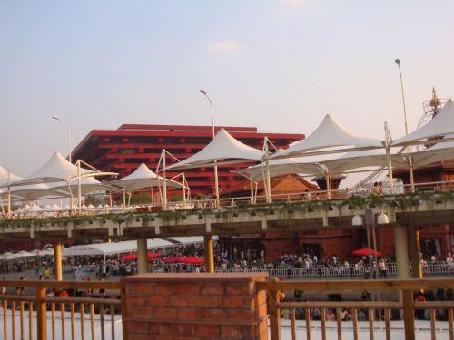 Shanghai World Expo 45
