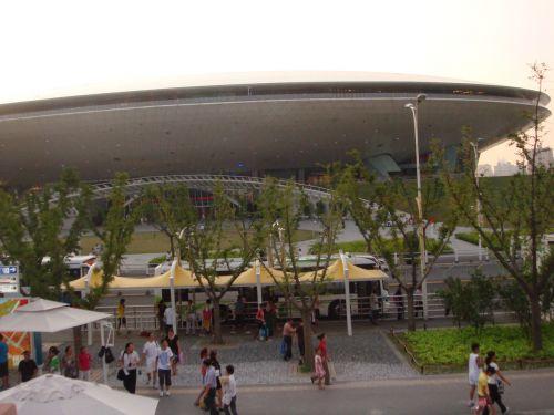 Shanghai World Expo 46