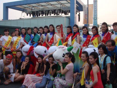 Shanghai World Expo 47