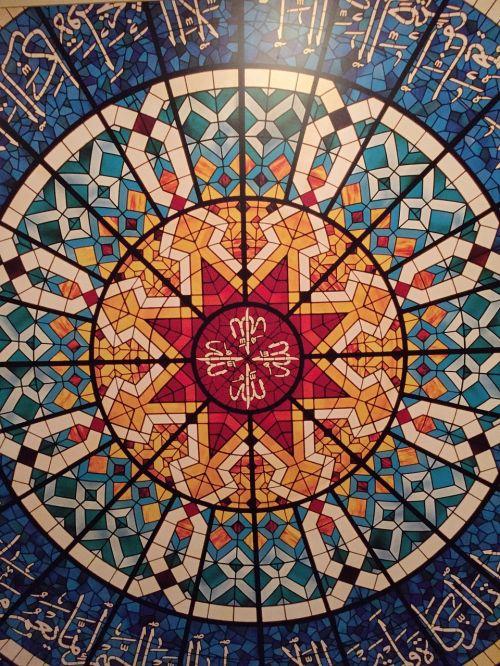 sharjah islamic art
