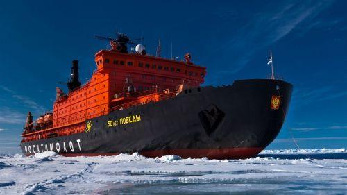 ship offshore vessel