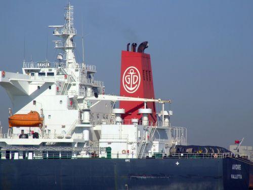 ship avore mississippi