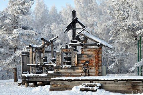 siberia  snow  winter