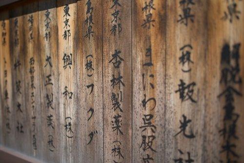 signage  wooden  wood