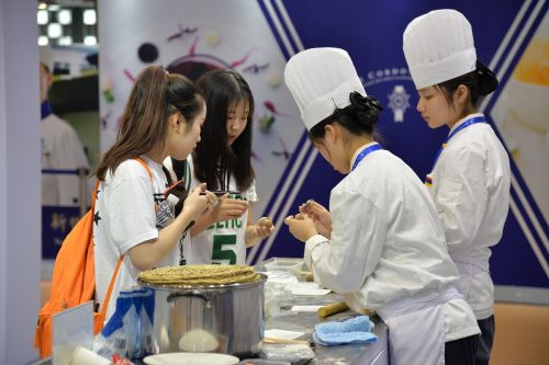 skills competition exhibition food processing