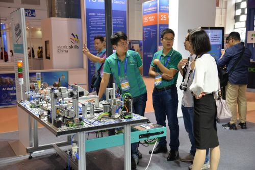 skills competition exhibition visit