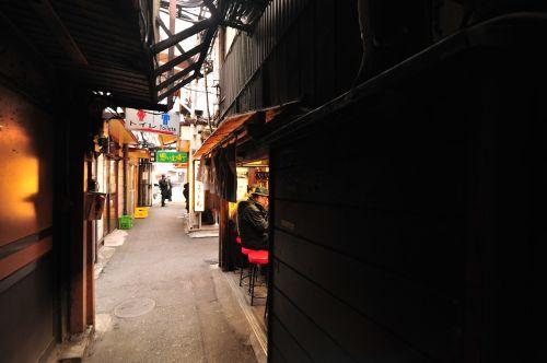 skyline tavern alley