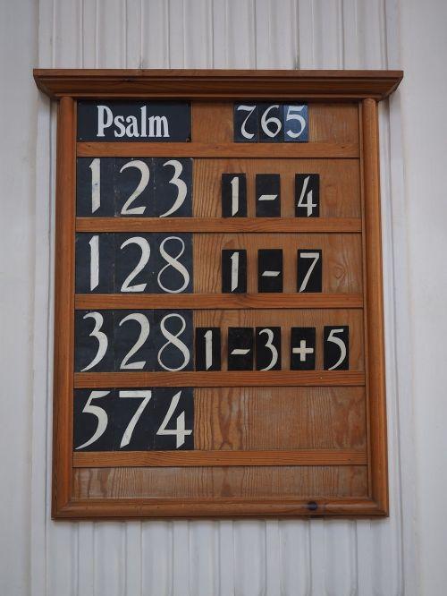 songs panel board psalm panel