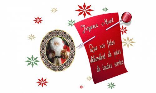 Holiday Greetings (2)