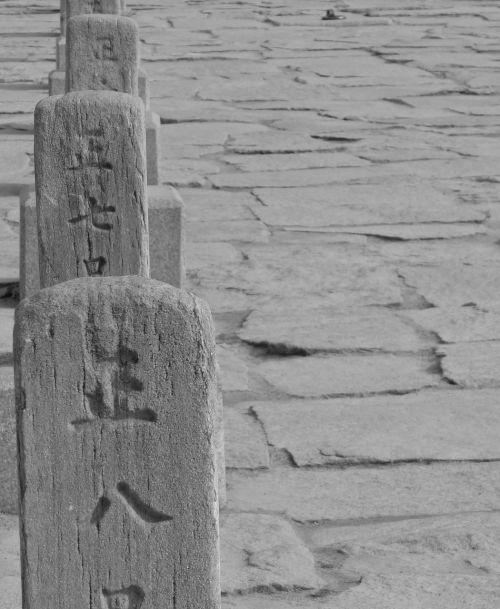 south korea seoul stone