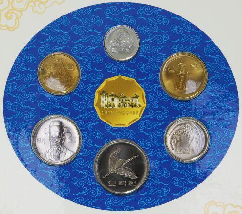 south korea coins mint sets coin