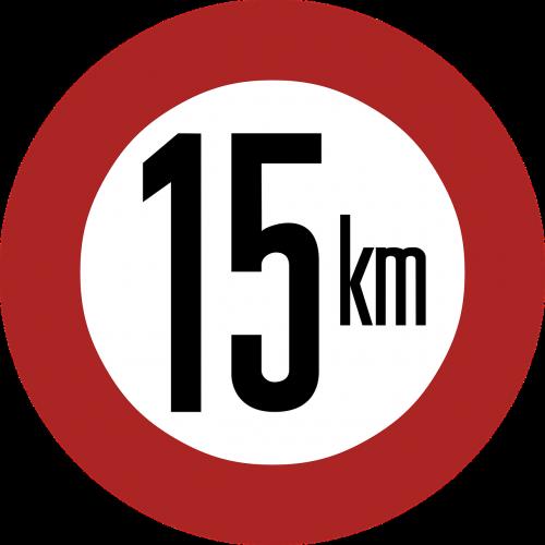 speed limit 15 km sign