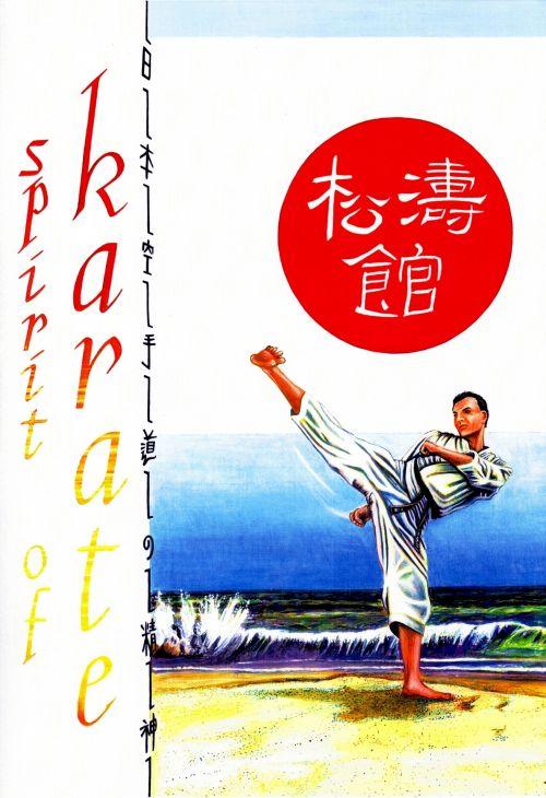 Spirit Of Karate