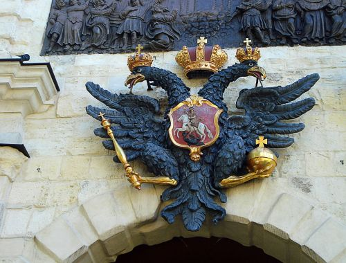 russia st petersburg russia coat of arms
