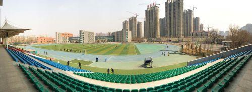 stadium athletic track football