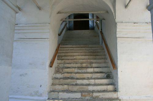 staircase steps headrailings