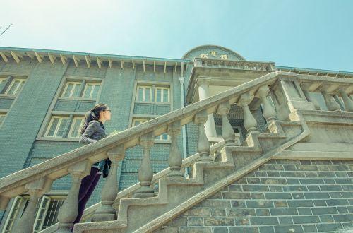 stairs east nanjing