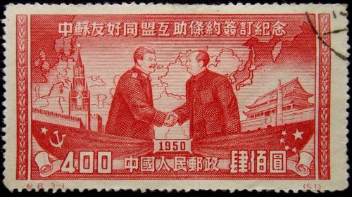 stamp shaking hands handshake